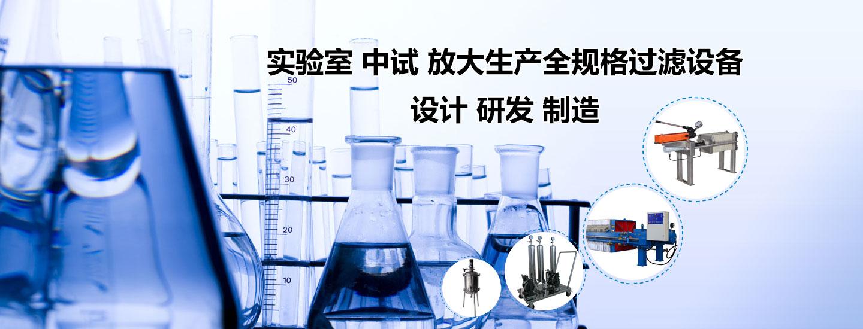 亚游国际注册_ag亚游app-官网|app下载